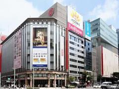 为了吸引更多中国游客 日本百货店招募网红直播导购