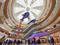 天津新开业购物中心:鲁能城、滨海万达、永旺梦乐城津南