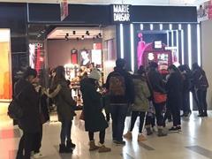 玛丽黛佳上海首店今日开业 主打色彩概念和新零售