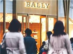 Bally买家争夺激烈 传中国奢侈品业黑马赫美集团进入最后一轮