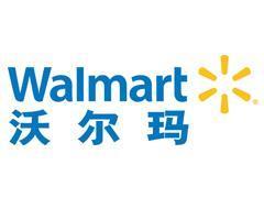 沃尔玛有意全资收购印度最大电商网站的Flipkart