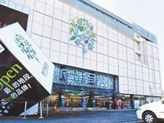 新华百货2017年新增门店30家