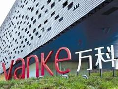 万科股东大会2月23日召开 独董刘姝威加薪等七大焦点受关注