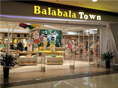 森马童装巴拉巴拉2017年零售额或超百亿 门店扩至4000家