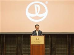 王健林新年团拜会致辞