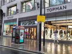 快时尚Topshop否认山东如意收购 这生意的确风险很大