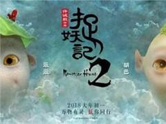 春节档电影票房7天超55亿 万达影视等多家A股公司分羹