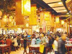 春节期间全国零售、餐饮实现销售额9260亿 同比增长10.2%