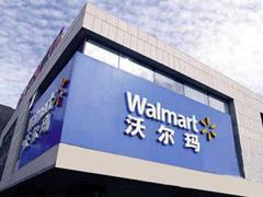 沃尔玛承认电商增速下滑出人意料 最大挑战仍是亚马逊