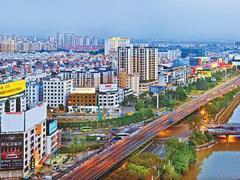 佛山54.3亿挂牌4宗地 顺德乐从商住地设最高限价30.04亿