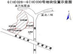 贵阳观山湖区挂牌出让5宗商住用地 总面积逾18.5万方