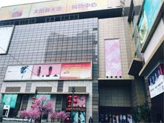广百太阳新天地店离场 珠江新城怪圈与广百股份五年沉浮