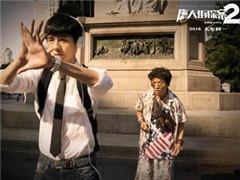 春节期间影院爆棚背后 三四五线城市电影市场刚刚启动