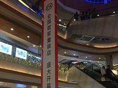 "C&A全国首家独立童装店正式开业 快时尚发力""儿童经济"""