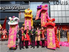 狗年大吉,财源广进 重庆时代广场举办开工舞狮庆典