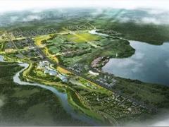 华侨城西安大型文化旅游综合项目正式启动 总投资达670亿