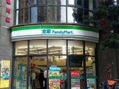 全家便利店与京东到家达成合作 预计今年入驻500家门店