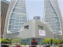 杭州今年将开近10家购物中心 武林广场中央商城4月整体开业