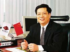 首创置业唐军:京津冀是发展核心 争取今年签约销售超800亿