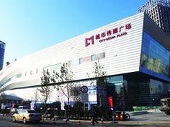 青岛西海岸逐渐形成五大商圈 新城吾悦广场、万达广场等入驻
