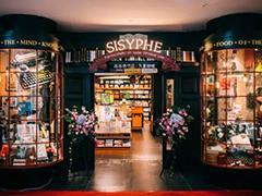 西西弗书店银川首店落户悦海新天地 将于2月5日开业