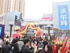 龙斗壹号购物公园正式开门迎客 昆明呈贡新区商业格局再刷新