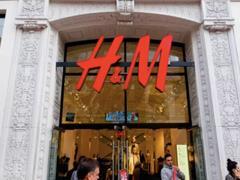 快时尚H&M惨淡财报背后:战略出错、与数字时代脱节?