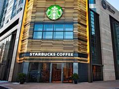 星巴克中国业绩仍增长强劲 每15小时新增一家门店
