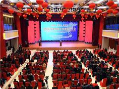 赢商盘点 �2018年1月新疆商业地产最具影响力十大事件