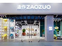 造作:2018年将新开15家店 覆盖北上广深及杭州、成都等城市