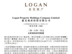 龙光地产1月合约销售额42.1亿元 2018年销售目标为660亿元