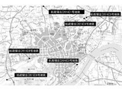 杭州34.1亿挂牌6宗商住地 总建筑面积约45.16万�O