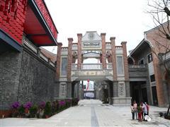 传统文化呈现新面貌 多彩贵州街出山里重塑贵州商业