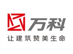 万科董事、监事翻倍涨薪 刘姝威等独董年薪达60万元