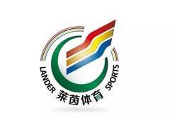 莱茵体育拟签80亿重大合同 涉及特色体育小镇等项目
