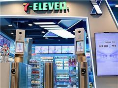 7-11入局无人便利店X-Store台湾开业 全家为何拒绝?