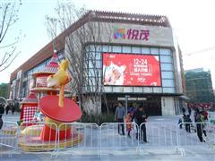社区商业如何少走弯路,悦茂购物中心给你答案