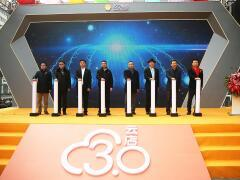 苏宁全国首家云店3.0开业  10万南京市民进店体验