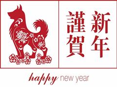 2月9日WFC MALL环球购物节 钜惠乐享不停