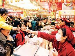 商务部:预计春节黄金周零售、餐饮销售额达9000亿以上