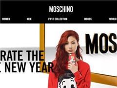 大中华区销售强劲 奢侈品牌Moschino成Aeffe集团增长引擎