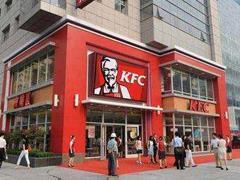 百胜中国营收、运营利润均上涨 肯德基同店销售仍高速增长