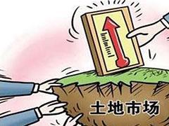 旭辉2.12亿竞得重庆沙坪坝土湾15.1亩地块