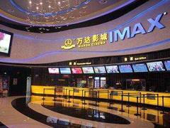 万达电影1月票房同比下降1.32%至8.2亿 观影人次略有增长