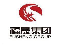 福晟国际收购长沙商住项目40%股权 交易对价1.2亿