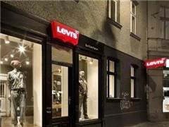 与快时尚划清界限!Levis第四季度净利润大涨逾20%
