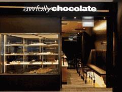 """""""网红""""巧克力蛋糕品牌Awfully Chocolate来了 成都首店开业"""