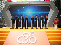 苏皖一周要闻:苏宁全国首家云店3.0开业 万达二进宿迁
