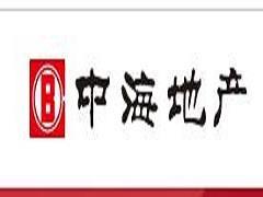 """中海的2017:稳健依旧 梳理三大产业群、涉及""""新零售"""""""