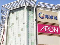 永旺超市深圳海岸城10年老店3月停业 合约到期未签新租约